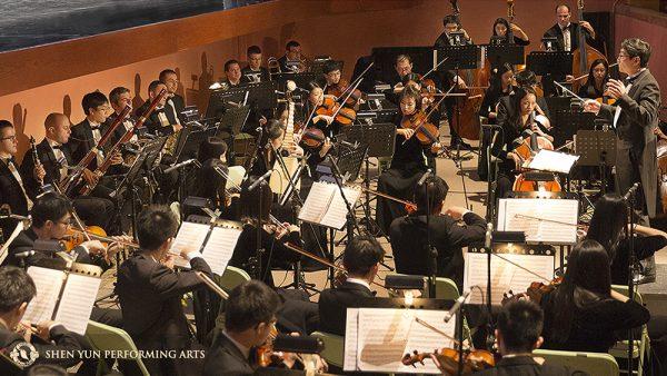 Dàn nhạc giao hưởng của Thần Vận