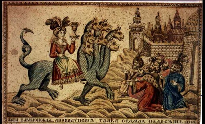 Tranh: Đại dâm phụ thành Babylon.