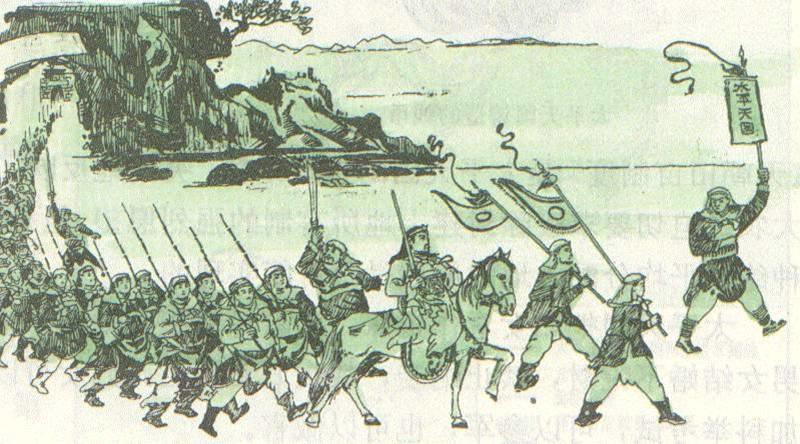 Đội quân Thái Bình Thiên Quốc.