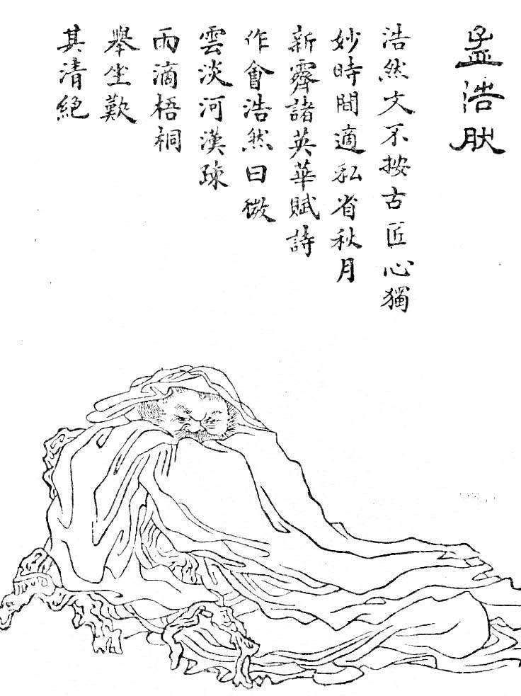 Mạnh Hạo Nhiên là nhà thơ có phong cách riêng đã tạo ra sức ảnh hưởng nhất định đối với thi ca thời Đường.